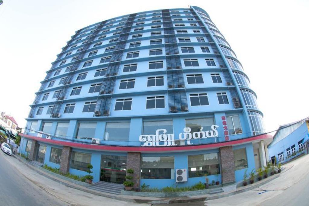 Shwe Phyu Hotel in Mandalay - Room Deals, Photos & Reviews