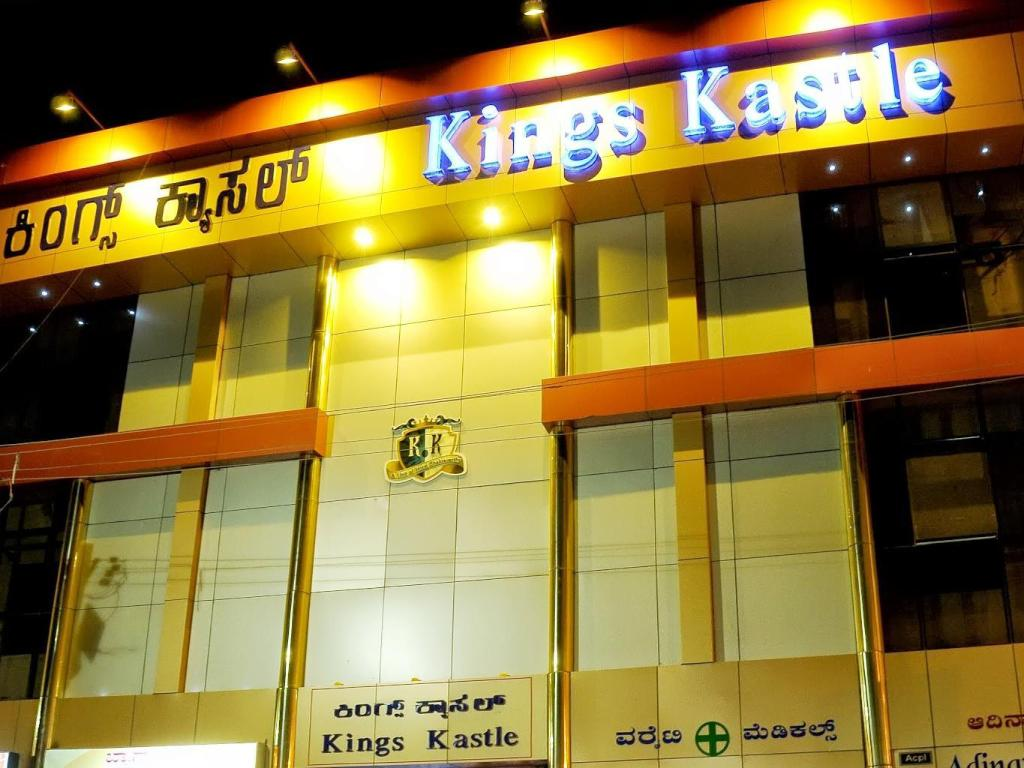 فندق كينجز كاسل (Hotel Kings Kastle)