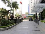 An Phu Plaza Serviced Apartment