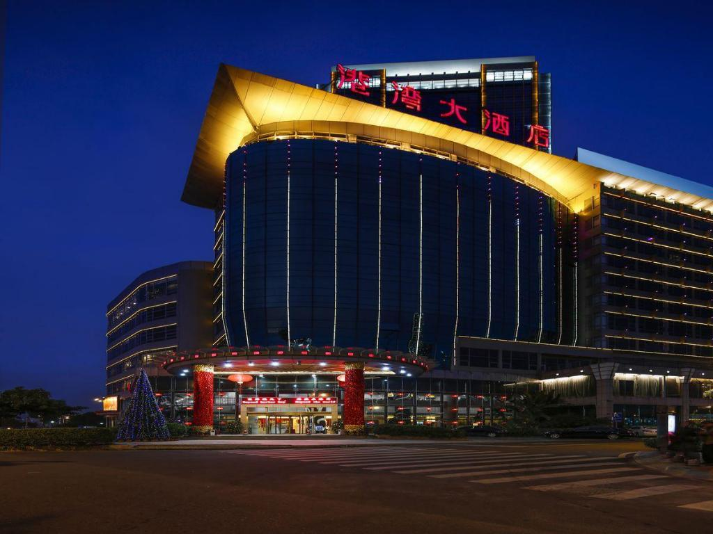 More about Xiamen Harbor Bay Hotel