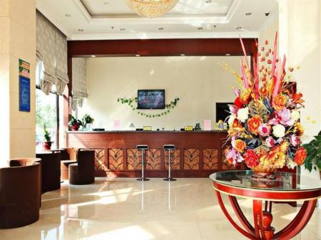 Lobby GreenTree Inn Beijing East Yizhuang District Five Kechuang Street Business Hotel