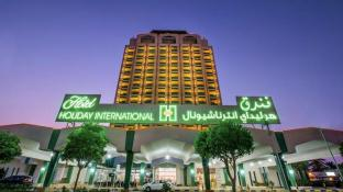 Hotel Holiday International
