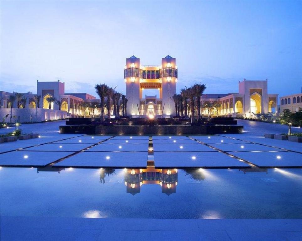 More about Al Areen Palace & Spa
