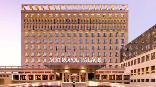 Metropol Palace, a Luxury Collection Hotel, Belgrade