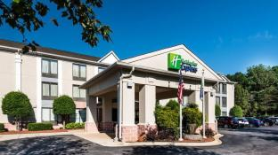 Holiday Inn Express Hotel & Suites Charlotte Arpt-Belmont