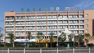 GreenTree Inn Hefei Economic Development Zone Convention and Exhibition Center Business Hotel