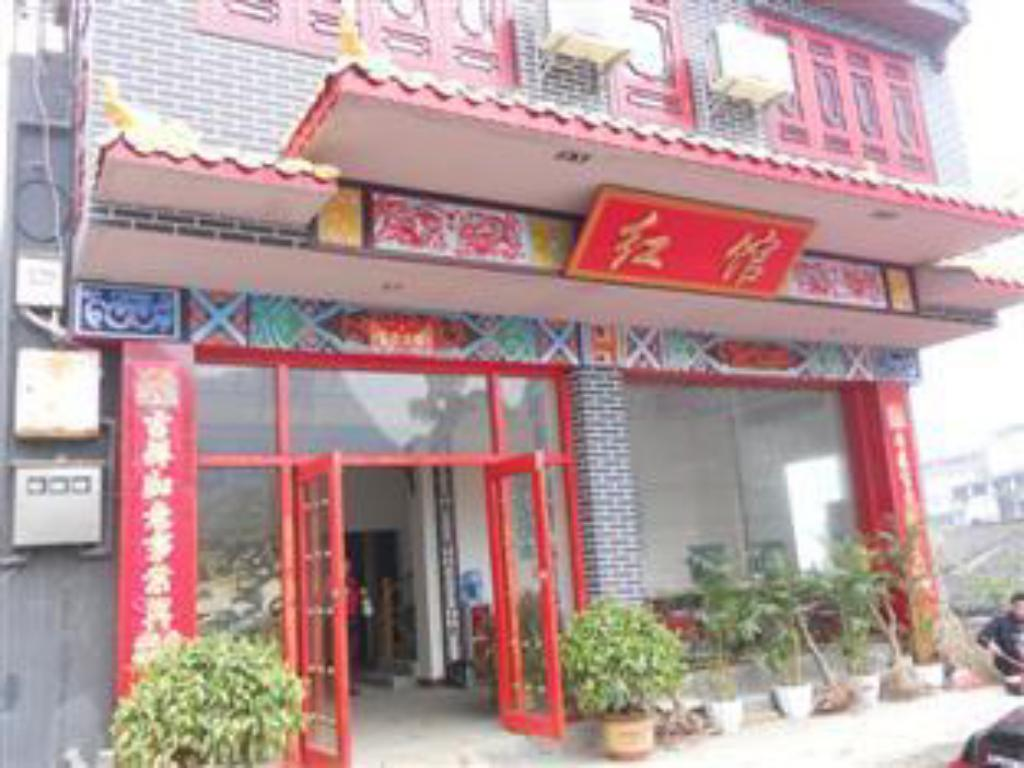 Yangshuo Red Hotel