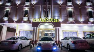 Rest Night Hotel Suites Al Hamra
