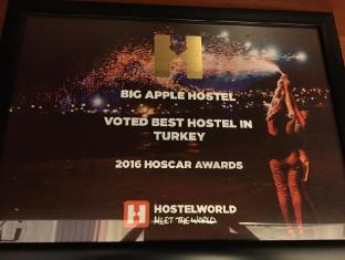 Big Apple Hostel & Hotel
