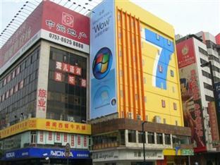 7 days inn guangzhou liwan road branch in china room deals photos rh agoda com