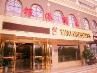 Chengdu Shuangliu International Airport Yingang Business Hotel