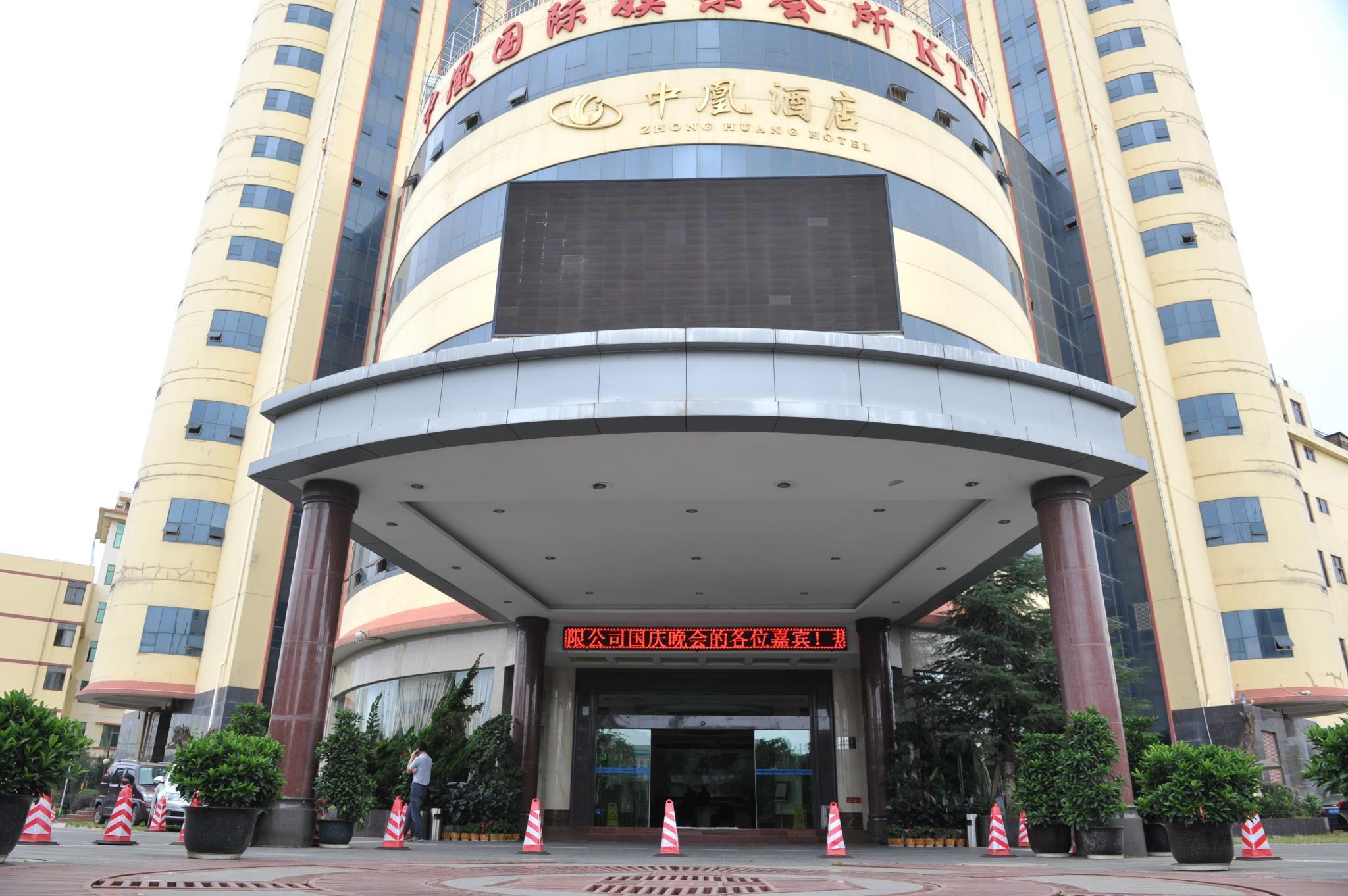 kunming zhong huang hotel in china room deals photos reviews rh agoda com