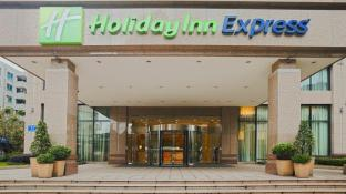 Holiday Inn Express Gulou Chengdu