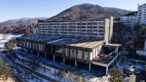 Yongpyong Resort Blisshill Stay