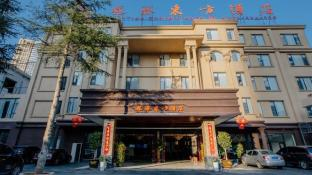 GreenTree Inn Kunming Baiyun Road Tongde Plaza Branch