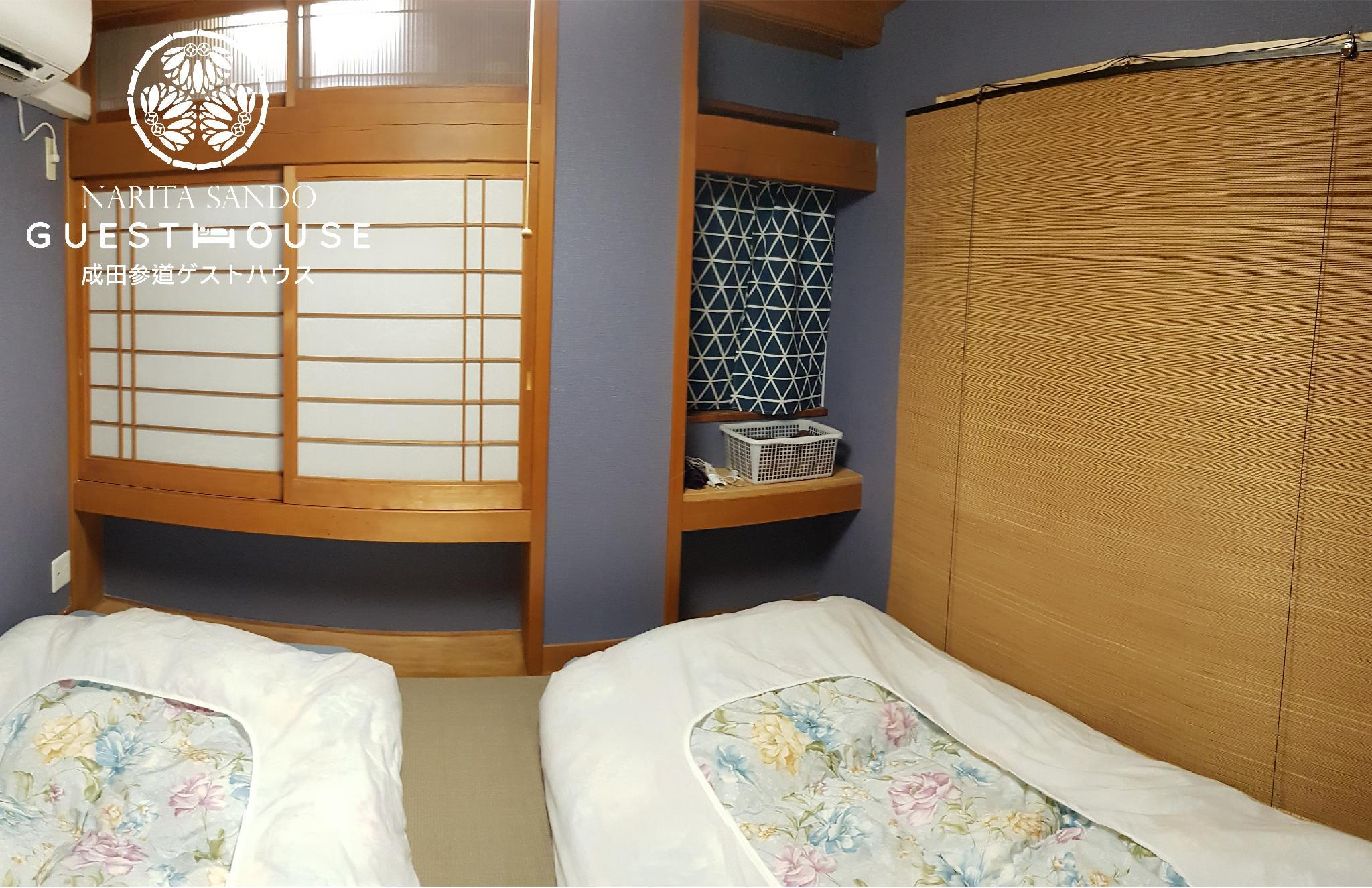 Japanese Economy Twin Room with Shared Bathroom