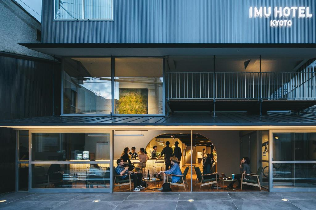 More about IMU Hotel Kyoto