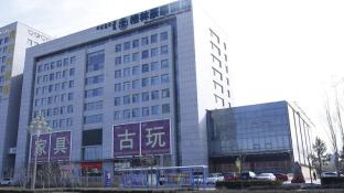GreenTree Inn Ordos Kangbashi District Ulan Mulun Street Branch