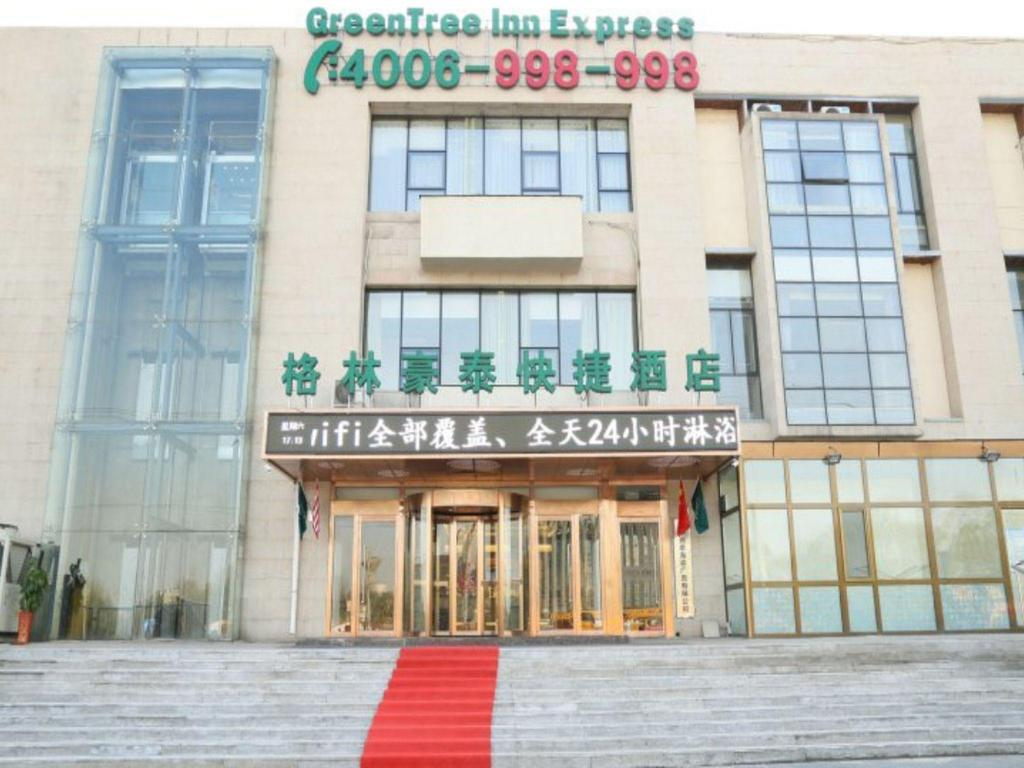 More about GreenTree Inn Beijing Fengtai District Changxindian Express Hotel