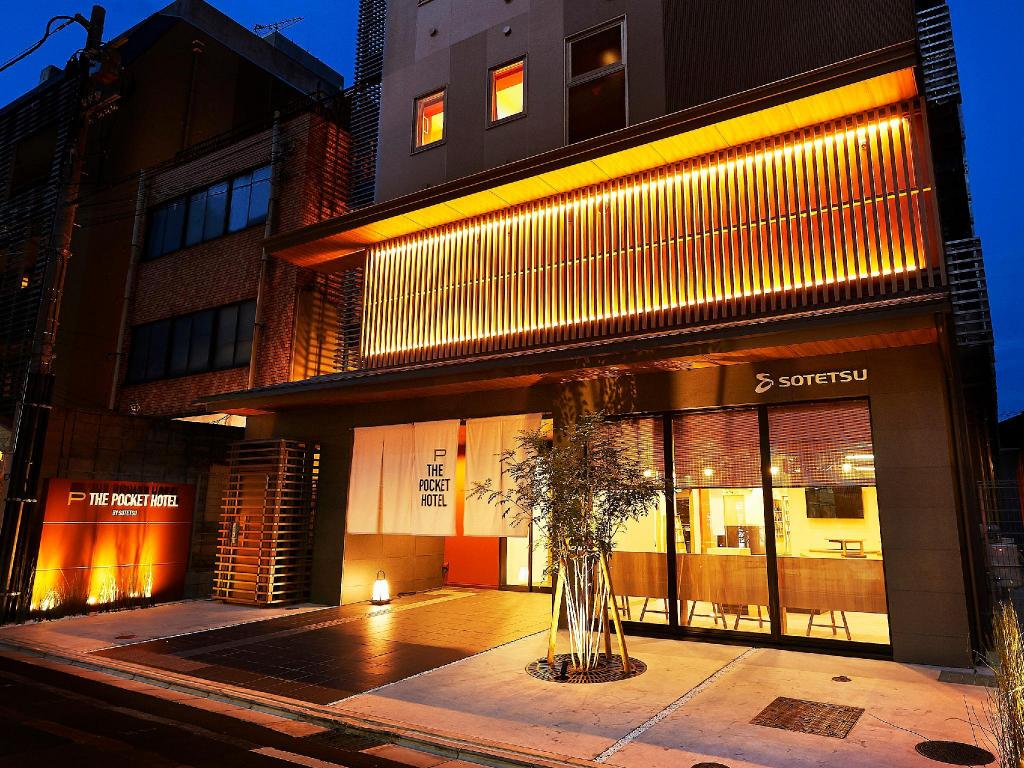 京都四條烏丸口袋酒店 (THE POCKET HOTEL Kyoto-Shijokarasuma)