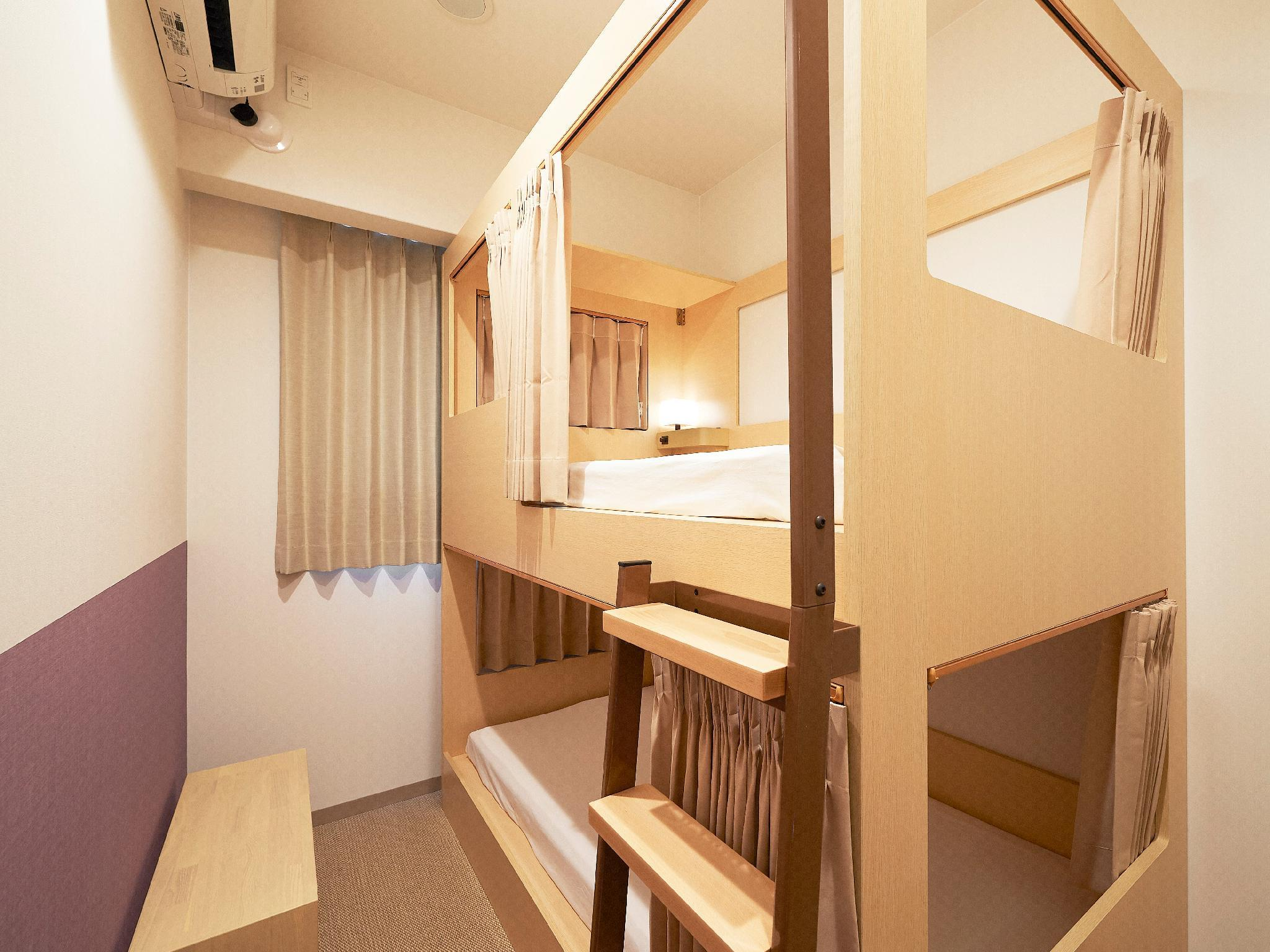 私人房(碌架床) - 禁煙 (Private Room with Bunk Bed - Non-Smoking)