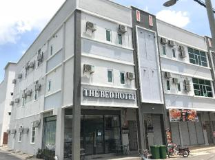 The Bed Hotel
