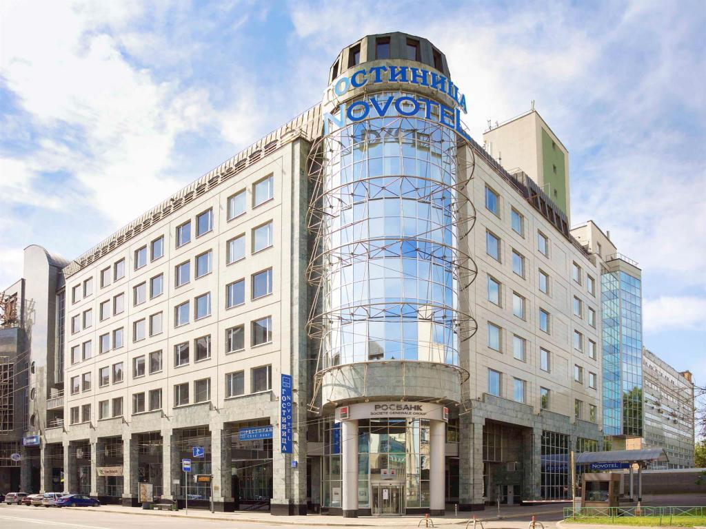 More about Novotel Moscow Centre Hotel
