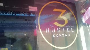 Numberthree Hostel