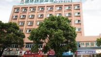 GreenTree Alliance Ningbo South Train Station Shunde Road Hotel