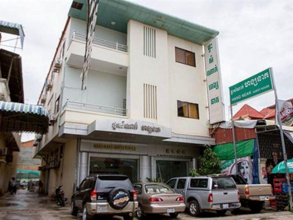 More about Hang Neak Guesthouse