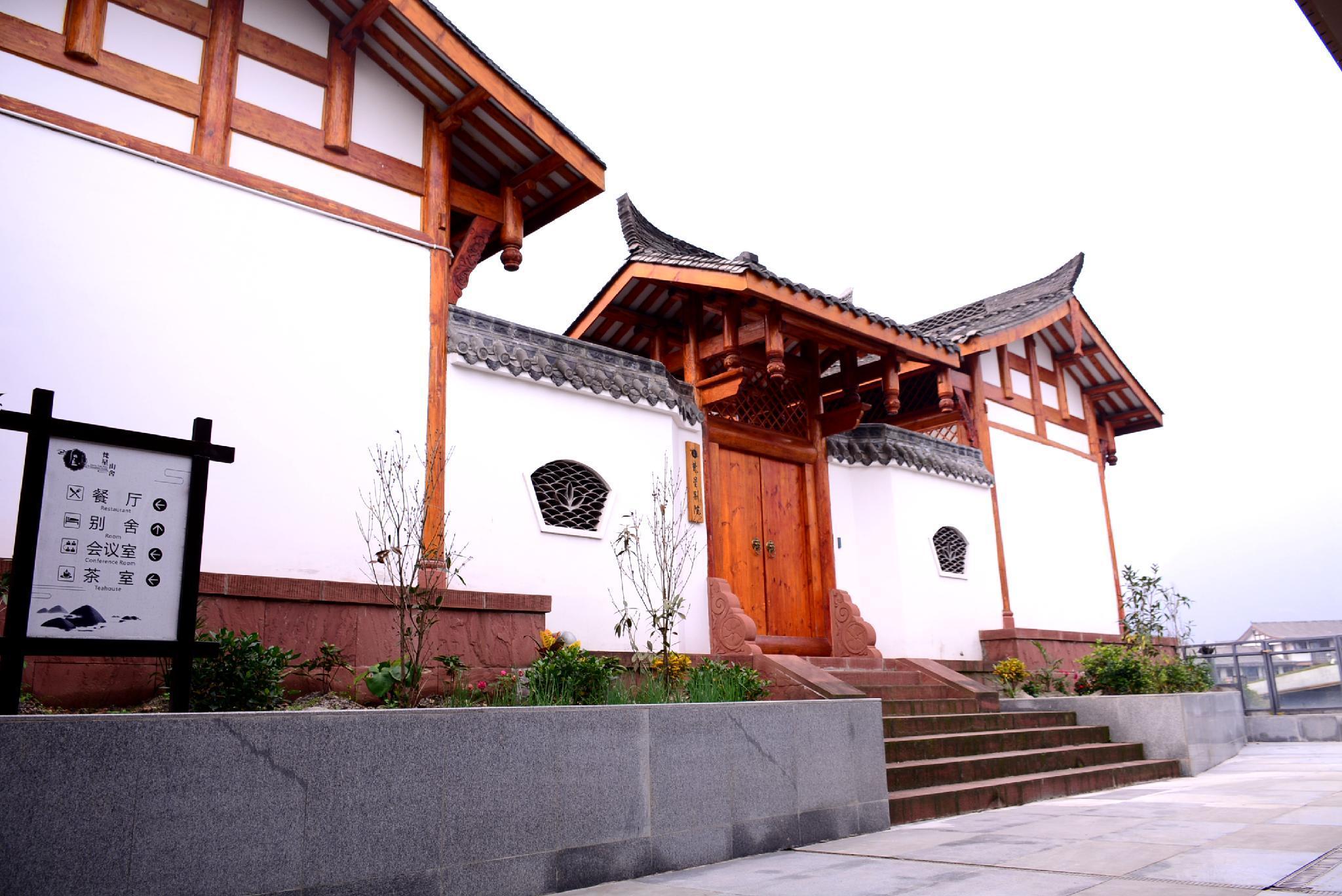 book emeis van stars mountain house in mount emei china 2018 promos rh agoda com
