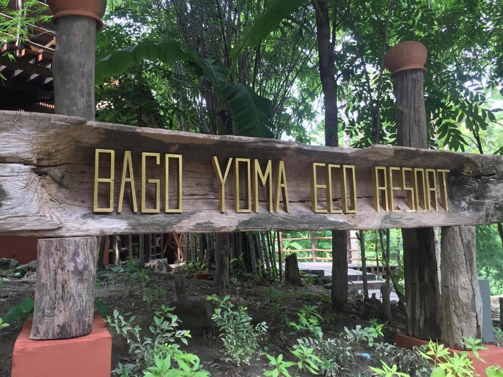 Das Bago Yoma Eco Resort In Pyay Buchen
