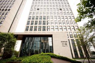 Guangzhou S.L.D International Apartment Poly World Branch