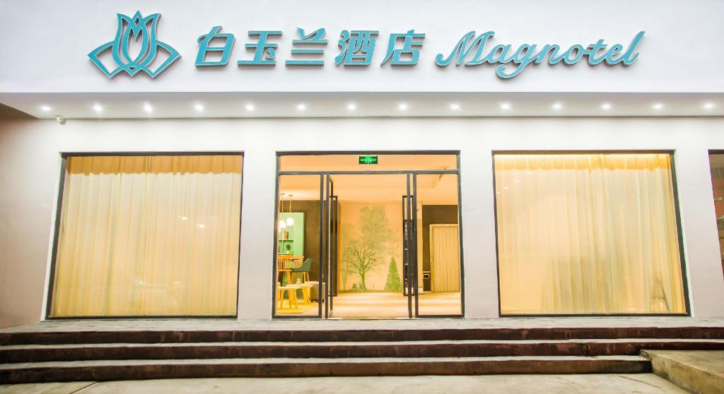 More about Magnotel Hotel Guilin Yangshuo Xijie Branch