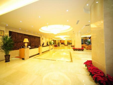 Fuajee Xian Aurum International Hotel