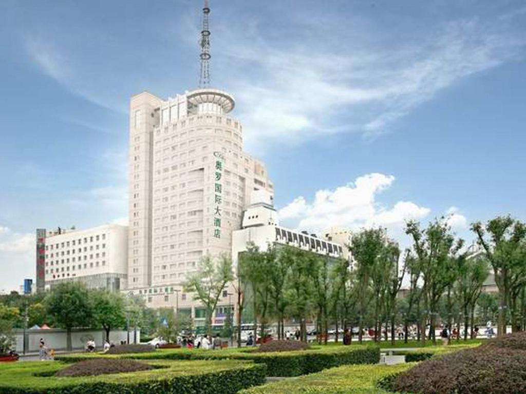 Xian Aurum International Hotel