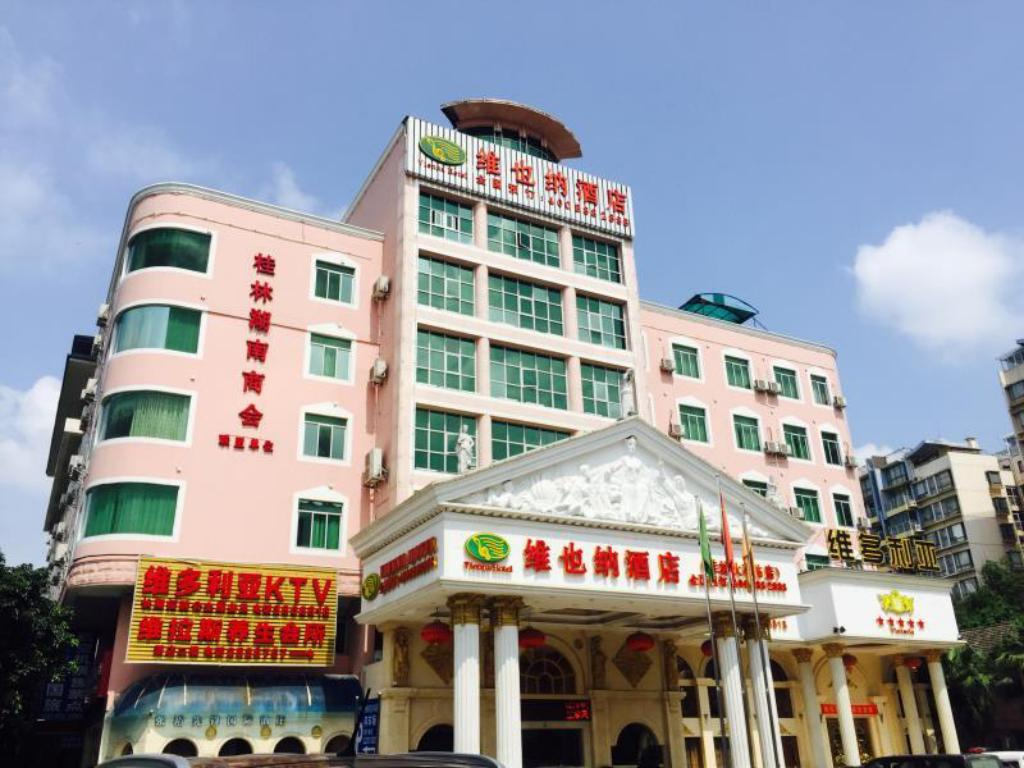 Mere om Vienna Hotel Guilin Train Station Branch
