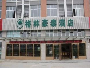 GreenTree Inn Jiaxing Zhongan Business Hotel