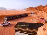 Khaled Awwad Azwaedh - Camp Panorama Tours