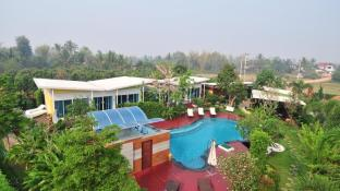 Sangthong Resort (SHA Certified)