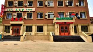 GreenTree Inn Zhangjiakou Jinding Ci'er Mountain Road Business Hotel