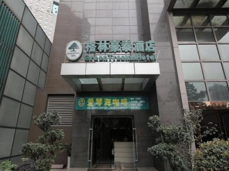 Entrance GreenTree Inn ChongQing LiangLuKou Subway Station Express Hotel