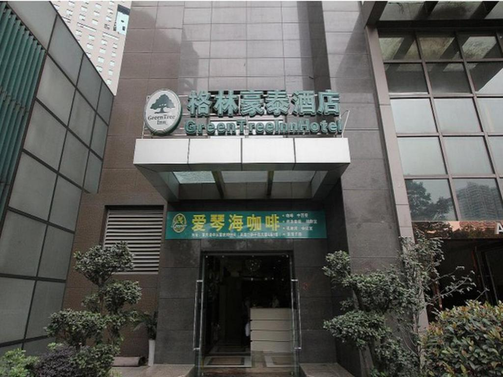More about GreenTree Inn ChongQing LiangLuKou Subway Station Express Hotel