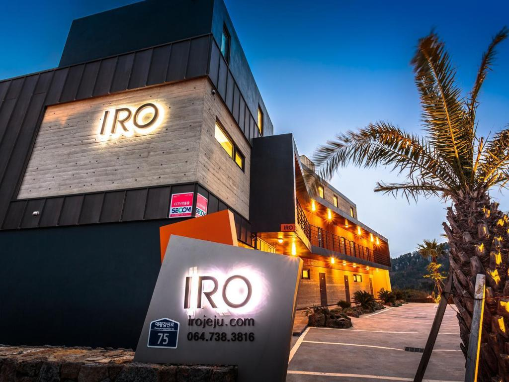 More about IRO Pension