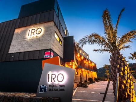 Exterior view IRO Pension