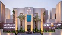 Braira Hettin Resort And Villas Resort Villa Riyadh Deals Photos Reviews