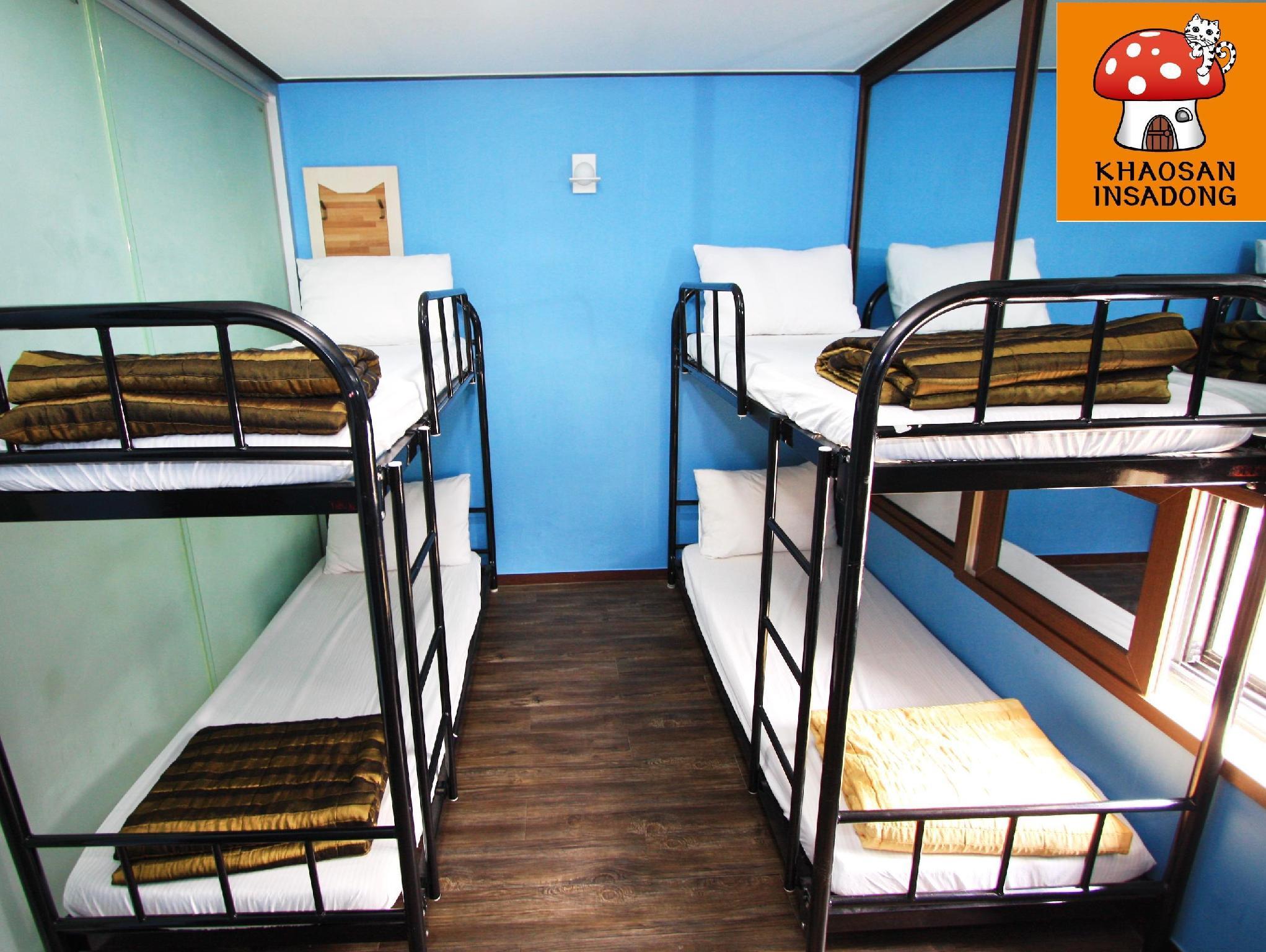 Khaosan Seoul Insadong Guest House in South Korea - Room Deals ...