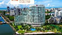 Hualuxetm Hotels & Resorts Haikou Seaview