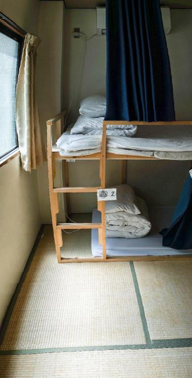 1 Person in 4-Bed Dormitory - Mixed Peace House Sakura