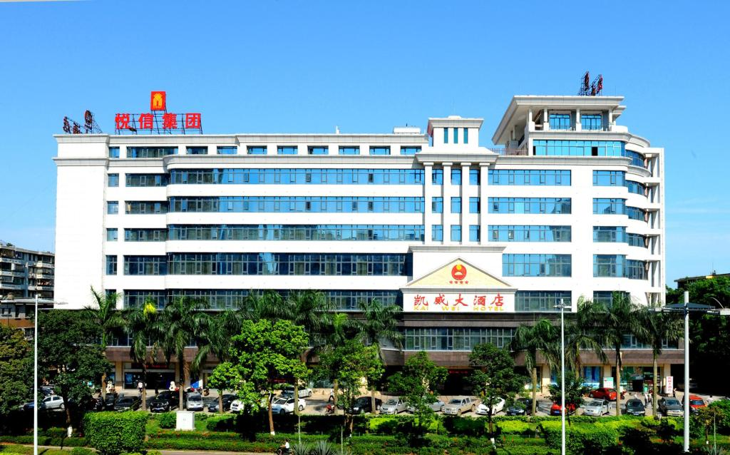 Image result for Haikou City People's Hospital
